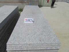 Pearl Flower G383 Granite Tiles With Good Price