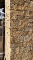 Yellow Color Granite Rusty Loose Stone Wall Cladding Dalei Stone