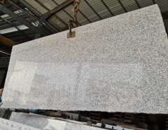 Jilin White Guangsaw Big Slabs Wholesale 2600up x 1300up mm